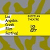 Los Angeles Greek Film Festival