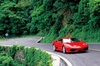 Prova su strada della Ferrari F430 ed entrata al Museo Ferrari da M...