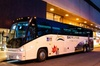 Vancouver Airport to or from Whistler by Bus (Single trip)