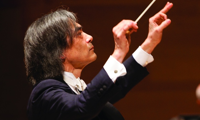 Jacobs Music Center - Central San Diego: Montreal Symphony Orchestra at Jacobs Music Center