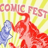 Texas Comic Fest at Premier Event Center Lewisville - Saturday May ...