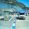 Parking at SkyPark Airport Parking SFO