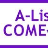"""A-List Comedy"" - Saturday December 31, 2016 / 10:00pm (A-List Comedy)"