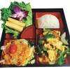 Green Thai Kitchen - Massapequa: $10 For $20 Worth Of Thai Cuisine