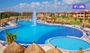 ✈ MEXICO | Near Playa del Carmen - Grand Bahia Principe Coba 5* - A...