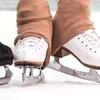 $11.50 For Admission For 1 Adult, 1 Child & 2 Skate Rentals (Reg. $23)