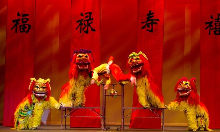 Music Center at Strathmore - North Bethesda: Peking Acrobats at Music Center at Strathmore