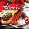 Valentine's Day Dinner Show