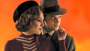 Emerson Umbrella Center for the Arts: Bonnie & Clyde at Emerson Umbrella Center for the Arts