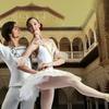 City Ballet Spring Showcase Featuring Paquita