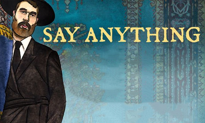 The Regency Ballroom - The Regency Center: Say Anything at The Regency Ballroom