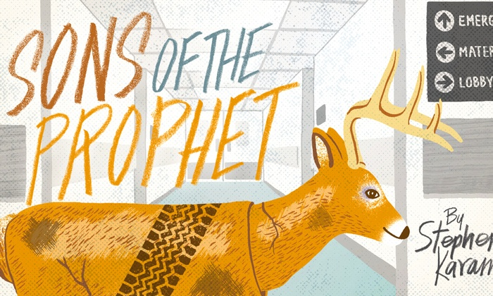Theater J at Goldman Theater - Northwest Washington: Sons of the Prophet at Theater J at Goldman Theater
