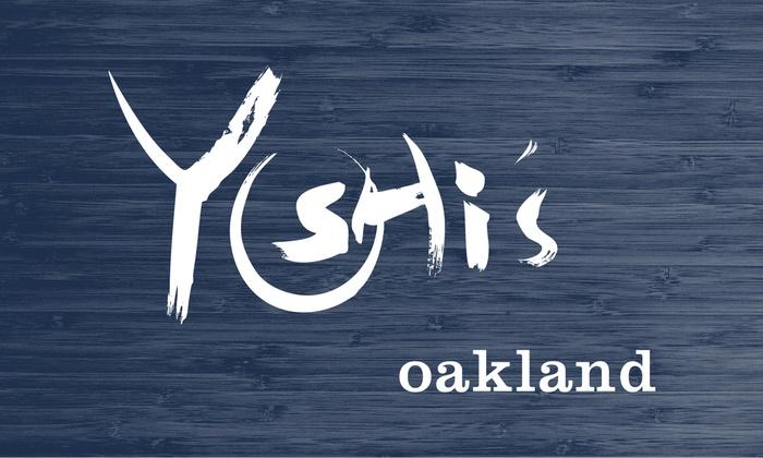 Yoshi's Oakland - Produce and Waterfront: Yoshi's Oakland at Yoshi's Oakland