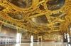 Ingresso riservato a Palazzo Ducale, biglietto d'ingresso per 4 mus...