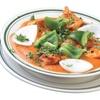 $10 For $20 Worth Of Indian & Mediterranean Cuisine