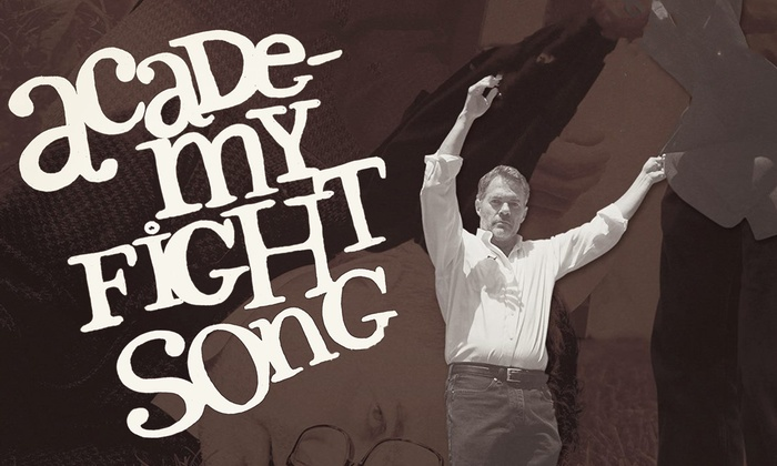 Calderwood Pavilion at the Boston Center for the Arts - South End: Academy Fight Song at Calderwood Pavilion at the Boston Center for the Arts