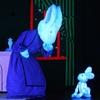 """Goodnight Moon"" and ""The Runaway Bunny"" - Saturday December 3, 201..."