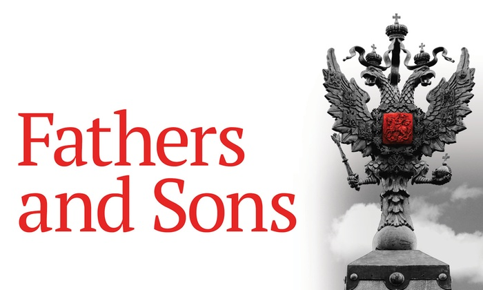 The James Bridges Theater - Westwood: Fathers and Sons at The James Bridges Theater