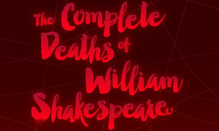 St. Mary's Community Center - Northern Baltimore: The Complete Deaths of William Shakespeare at St. Mary's Community Center