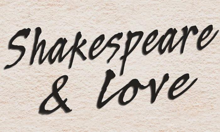 Blacktop Comedy Theater - Blacktop Comedy: Shakespeare & Love at Blacktop Comedy Theater