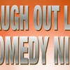 Laugh Out Loud Comedy Night Westlake