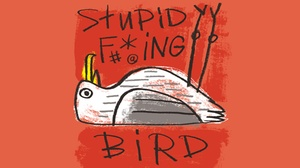 Gerding Theater at the Armory - Main Stage: Stupid F***ing Bird at Gerding Theater at the Armory - Main Stage