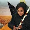 Mauritanian Star Noura Mint Seymali