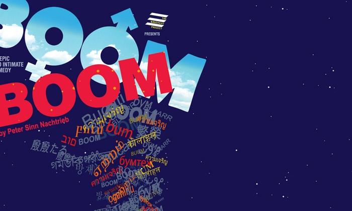 Museum of Contemporary Art North Miami   - North Miami: boom at Museum of Contemporary Art North Miami