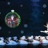 Peninsula Youth Ballet's The Nutcracker