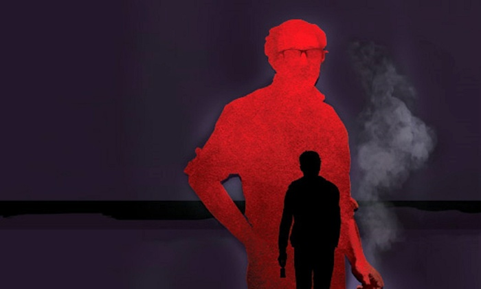 Segerstrom Stage, South Coast Repertory - South Coast Metro: Red at Segerstrom Stage, South Coast Repertory