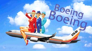 Sandra R. Courtney Community Playhouse: Boeing Boeing at Sandra R. Courtney Community Playhouse