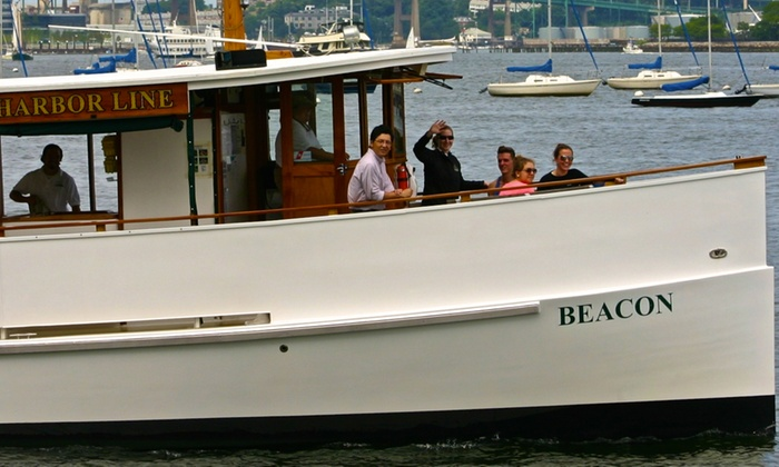Yacht Beacon - Downtown: Boston Harbor Island Cruise at Yacht Beacon