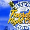 Tuesday Night Happy Hour Cruise