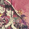 Movies at the Palace: My Fair Lady - Sunday, Feb. 11, 2018 / 4:30pm