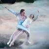 Ballet Theatre of Maryland: The Nutcracker
