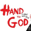 Bob Saget in Broadway's Hand to God
