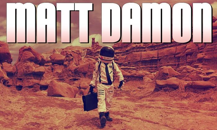 Under the Gun Theater - Under the Gun Theater: Matt Damon