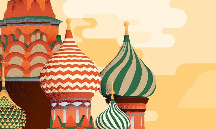 Davies Symphony Hall - Davies Symphony Hall : SFS: Russian Favorites at Davies Symphony Hall