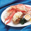 $10 for $20 Worth of Delicious Seafood & Steak