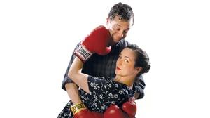 Eisemann Center - Bank of America Theatre: Trick Boxing: Swinging In the Ring at Eisemann Center - Bank of America Theatre