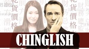 David Henry Hwang Theater: Chinglish at David Henry Hwang Theater