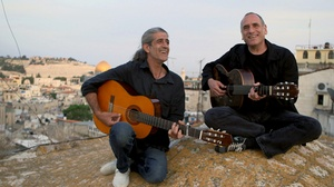 Skirball Cultural Center: East Jerusalem, West Jerusalem at Skirball Cultural Center