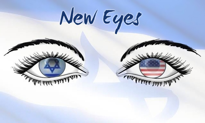 Whitefire Theatre - South Valley: New Eyes at Whitefire Theatre