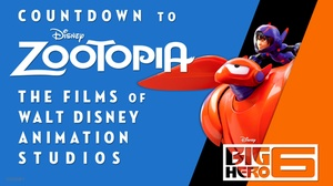 El Capitan Theatre: Big Hero 6 at El Capitan Theatre