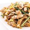 $15 for $30 of Authentic Fresh Thai Food & Drinks