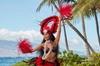Te Au Moana Luau at The Wailea Beach Marriott Resort