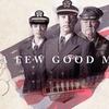 """""""A Few Good Men"""" - Saturday October 22, 2016 / 8:00pm"""