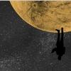 Moon Man Walk - Sunday, Feb. 25, 2018 / 2:30pm