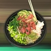 Oke Poke - Foothill Boulevard Corridor: $10 For $20 Of Worth Of Casual Dining