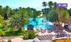 ✈ TUNISIE | Zarzis - Odyssée Resort Thalasso & Spa 4* - Tout inclus